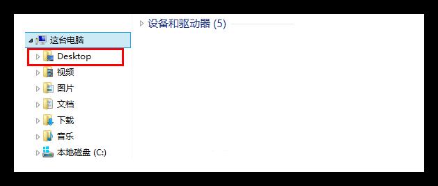 "Windows7/8/10 中文""桌面""变成英文""Desktop""的解决方法"
