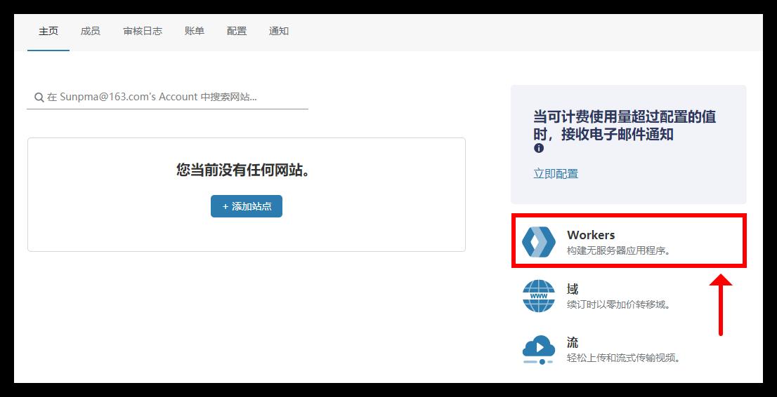 GDIndex基于CloudFlare搭建无服务器谷歌网盘目录网站实现直链下载